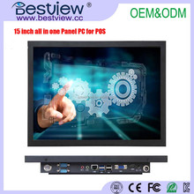 Bestview factory price 15 inch J1900 32G SSD All In One POS