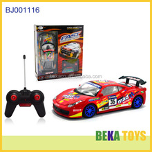 Best gift kids toy replica small radio control cars yellow toy plastic boys toys imitation world racing car