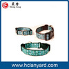 Most popular classical printed nylon dog collar and lead