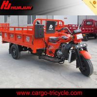 3 wheel tricyle for sale/Three wheel motorcycle price new products
