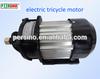 /p-detail/bajo-consumo-de-baja-potencia-del-motor-el%C3%A9ctrico-para-motor-el%C3%A9ctrico-300005742828.html