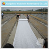 Spun-bonded Polypropylene Nonwoven Cover Landscapes in China