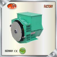 Alternator With 100% Copper Wire 60KVA AC Generator Without Engine