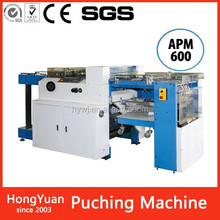 APM-600 sheet metal punching machine , hydraulic hole punching machine , bag handle punching machine