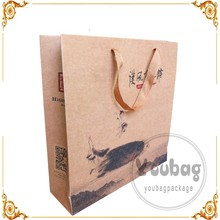 Promotional Reusable Kraft Paper Bag, Paper Shopping Bag, Paper Gift Bag