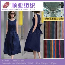 100% slub ramie fabric, dyed, fashion fabric for dress
