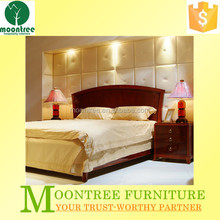 Moontree MBR-1305 High Quality Hotel and Home Wooden Furniture