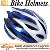simple bike helmet for gift cheap bike helmet