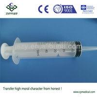 syringes catheter tip 50ml