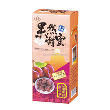 Taiwan Seedless Red Plum, Good for Hangover, Best Choice for Christmas Gift Box