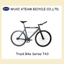 Ateam 2015 New Style TA3 Matt Grey UD Carbon Fork Track Bike