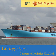 cargo containers for sale sea shipping to PARIS--Joyce ( skype: colsales30 )