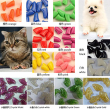Soft Pet Dog Cat Finger Grooming Floor Protect Pet Dog Cat Nail Caps