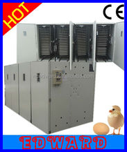 16896 eggs cheap industrial multifunctional electronic full automatic poultry automatic chicken egg incubator hatching machine