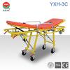 YXH-3C Ambulance Medical Equipment