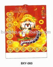 3d free wall calendar 2012