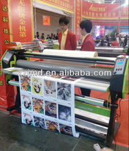 1.6m width hot or cold roll to roll laminator machine , roll lamintion machine 1600H1