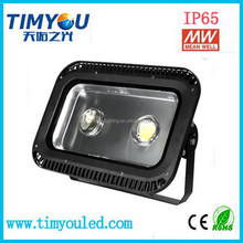 High-end hotsell led flood lights 120w ip65