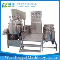 Professional manufacturer viscosity liquid homogenizer cosmetics emulsification mixer