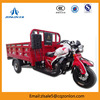 China 150cc Adult Tricycle Prices Cargo Motorcycles For Sale