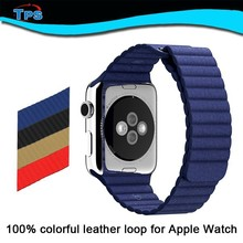2015 best selling colorful magnetic watch strap for apple watch leather loop watch band strap 32mm/42mm