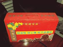 corrugated paper box for fresh cherry