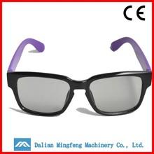 2015 New Style Cinema 3d Glasses, 3d Video Glasses ,Wholesale 3d Glasses