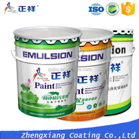 N805 Modern Decorative removable wall acrylic latex paint