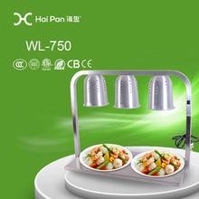 Double head restaurant equipment 500W dish food warmer deluxe