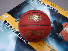 leagues or professional play basketballs
