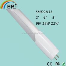 Promotion Best Price OVAL tube high brightness japaness tube 8 12w led xx tube 0.9M,90cm,900mm,3feet armature tube led