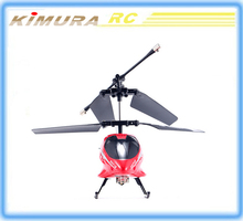 2.5 Channel RC Helicopter With Light Radio Children's Toys RC Electric Helicopter Aircraft Model Plane