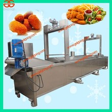 Peanut/Cashew Nut/Fish/Chicken Nuggets/Puffed Food Continuous Fryer|Quality Snack Food Fryer|Food Processing Machinery Continuou