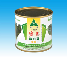 Factory Low Price with Full Pringting Tin Can for Food Wholesale