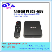 M8S Amlogic S812 Android tv box Quad Core A9 M8S Android TV Box Kodi 14.2 BT4.0 Dual Band Wifi Quad Core S812 TV BOX