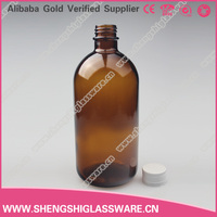 16oz Amber Glass Medicine/ Chemical Bottle Factory with screw cap