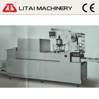 High quality good performance plastic tea cup lid making machine