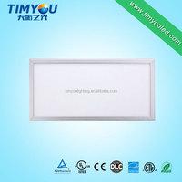 best quality 36 watt Led ceiling design panel light 300x600
