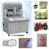 liquid pvc rubber patch logo making machine for color filling 12 colors automaticlly