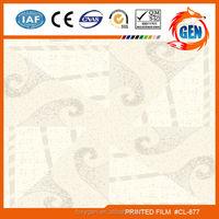 1.5-5.0 meters wide 15-year warranty wood grain barrisol stretch ceiling film