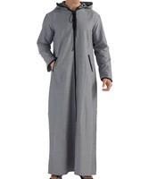 mens Thobe - mens thawb tawb - Muslim Men's thobe thoub thaub thawb - custom 100% cotton fashionable Mens thobe with rib abaya