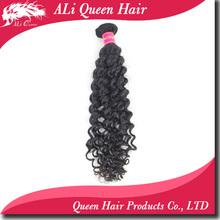 """2014 Comercio al por mayor de la reina Productos para el cabello 100% pelo virginal brasileño 16"""" 1 unidad rizado profundo"""