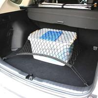 4 Hook Car Universal Trunk Cargo Net Mesh Storage Organizer for Toyota Mazda Audi Subaru Forester Outback Ford Edge Escape