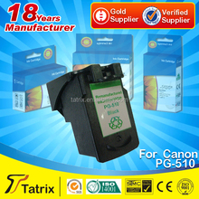 Money back guarantee for unsatisfied products for canon PG510 printer ink cartridge