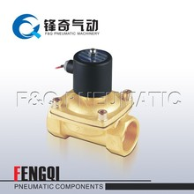 water flow meter Brass valve 2W250-25 ,NBR seal water 2/2 way.port size G1 inch ,normally close Factory solenoid valve water