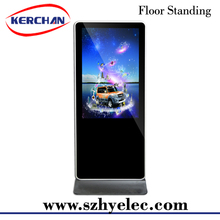 Indoor Standing 42inch LCD Monitor Digital Multimedia free standing hot sex video player
