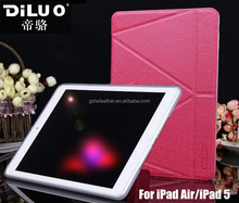 2015 new product pu tablet tpu leather cover for Ipad Air case for iPad 5 case