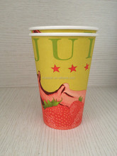 12oz Disposable Coffee Paper Cup