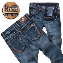Compara jeans nombre jeans hombre de marca personalizada primas