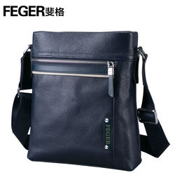 036-1 brand high quality genuine leather vertical laptop business messenger bag
